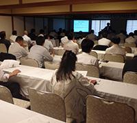 そうしんブレーン21 荒田ブロック合同講演会・例会セミナー