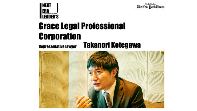 ニューヨークタイムズ紙特別企画「NEXT ERA LEADERS」に当事務所の代表弁護士 古手川が選出されました。