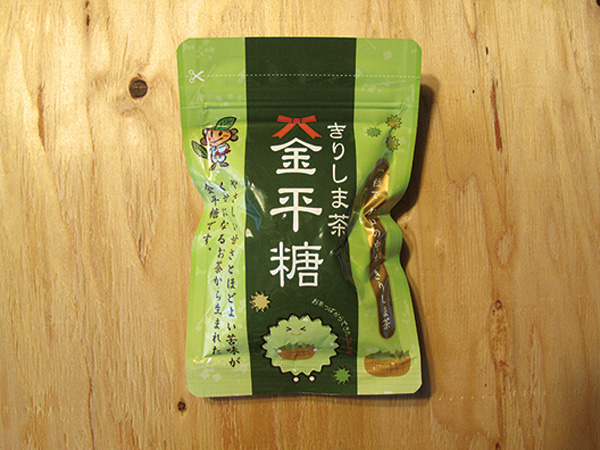 ヘンタ製茶 有限会社