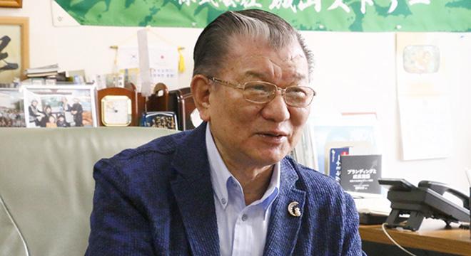 株式会社城山ストアー 代表取締役社長池畠泰光様