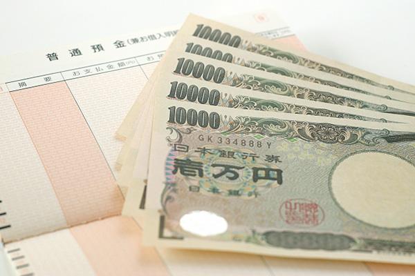 金銭消費貸借契約について