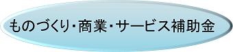 https://www.kotegawa-law.com/wp-content/uploads/2019/10/resize2685.jpg