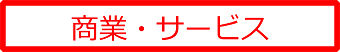 https://www.kotegawa-law.com/wp-content/uploads/2019/10/resize2688.jpg