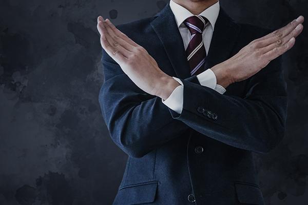 パワハラ防止措置の義務化に弁護士が解説